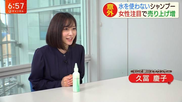 2020年03月10日久冨慶子の画像05枚目
