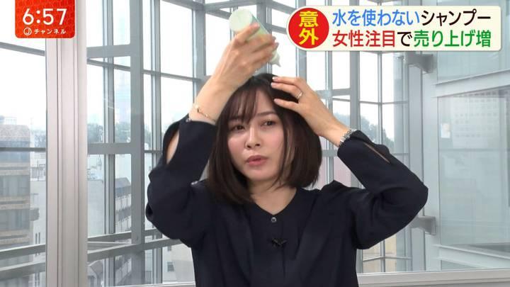 2020年03月10日久冨慶子の画像07枚目