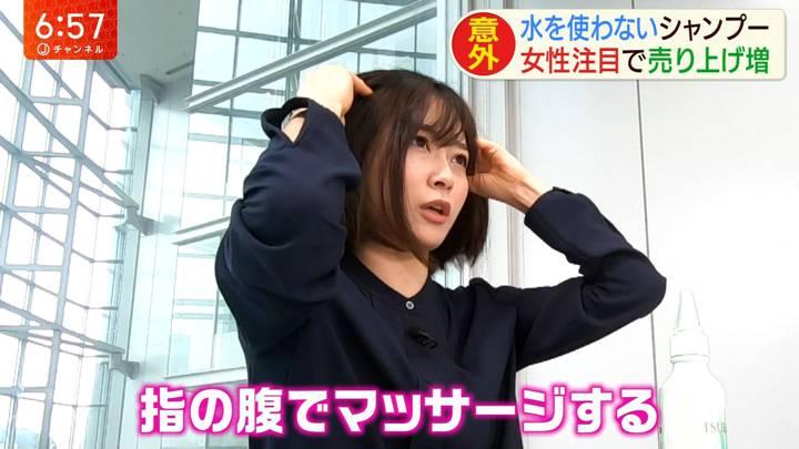 2020年03月10日久冨慶子の画像09枚目