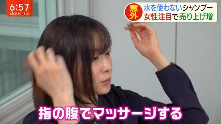 2020年03月10日久冨慶子の画像10枚目