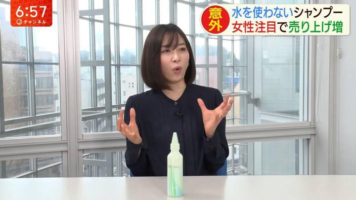 2020年03月10日久冨慶子の画像11枚目