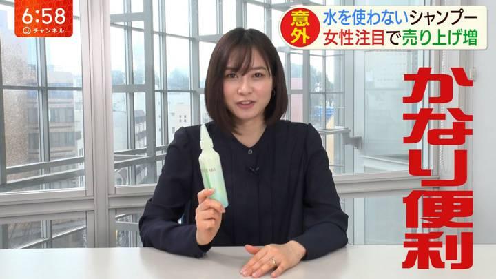 2020年03月10日久冨慶子の画像12枚目