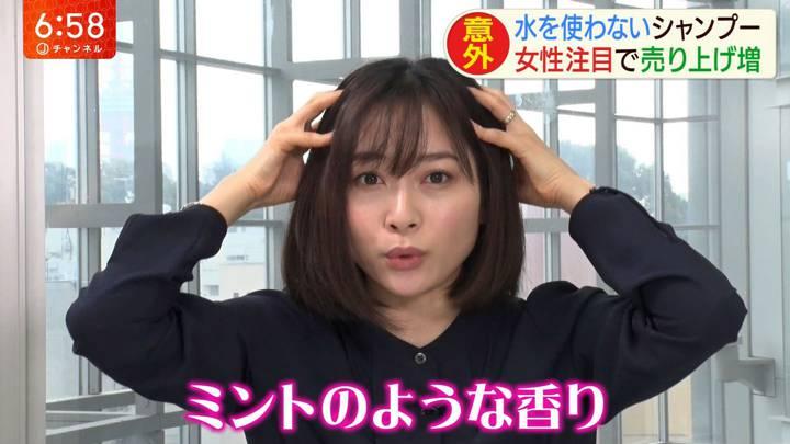 2020年03月10日久冨慶子の画像13枚目