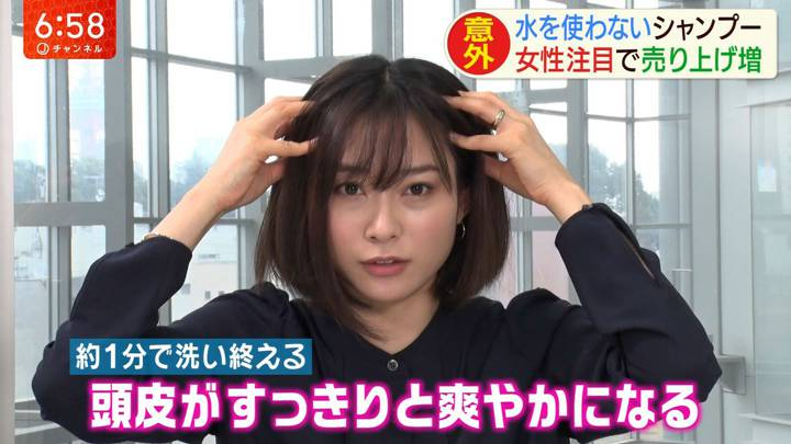 2020年03月10日久冨慶子の画像14枚目