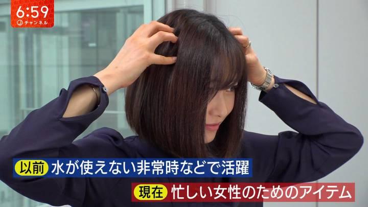 2020年03月10日久冨慶子の画像15枚目