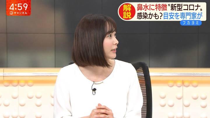 2020年03月11日久冨慶子の画像03枚目