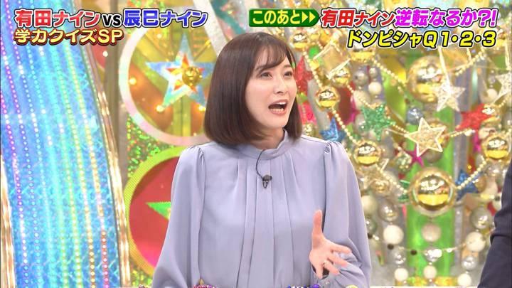 2020年03月11日久冨慶子の画像09枚目