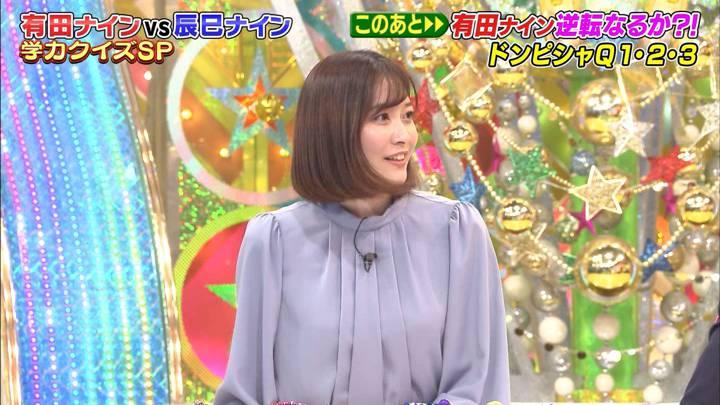 2020年03月11日久冨慶子の画像10枚目