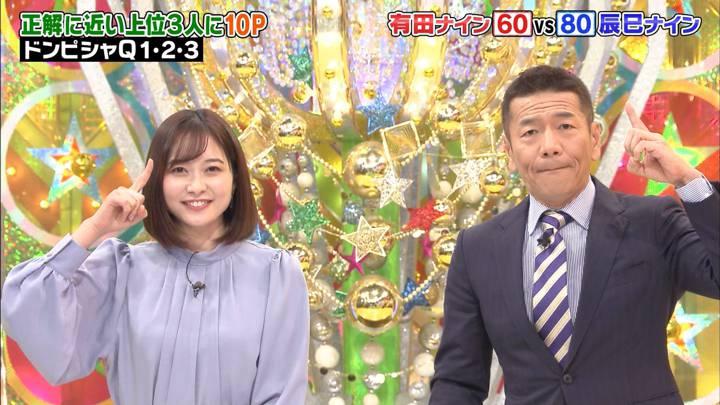 2020年03月11日久冨慶子の画像11枚目