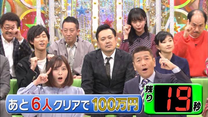 2020年03月11日久冨慶子の画像12枚目
