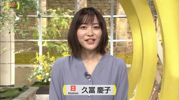 2020年03月15日久冨慶子の画像02枚目