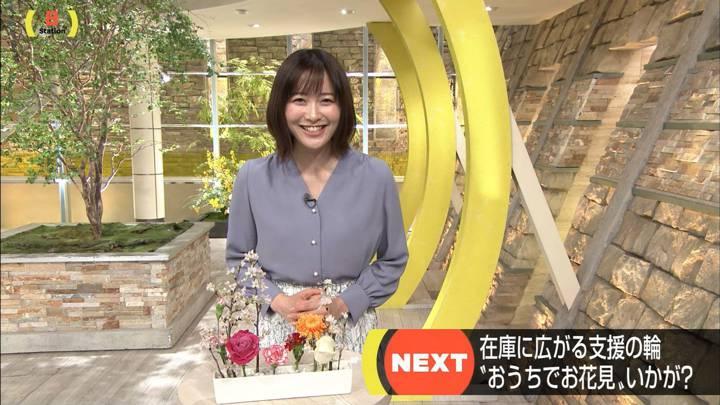 2020年03月15日久冨慶子の画像04枚目