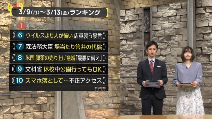 2020年03月15日久冨慶子の画像07枚目