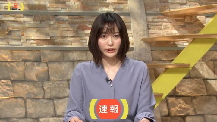 2020年03月15日久冨慶子の画像09枚目