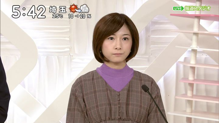 2019年10月26日市來玲奈の画像02枚目