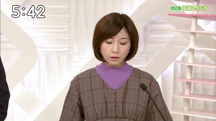 2019年10月26日市來玲奈の画像03枚目