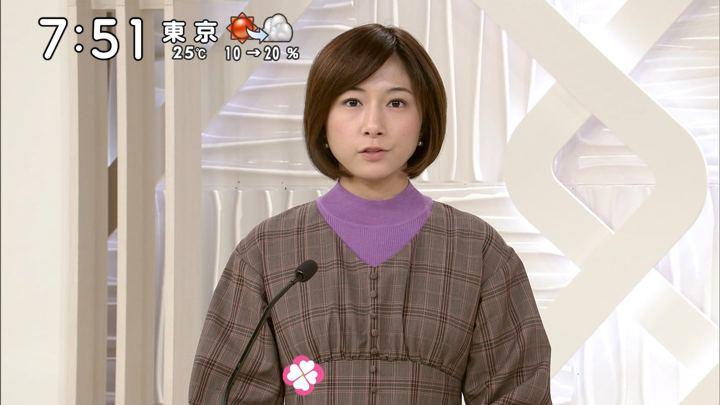 2019年10月26日市來玲奈の画像10枚目