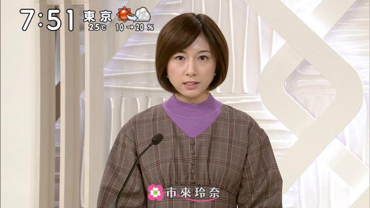 2019年10月26日市來玲奈の画像11枚目