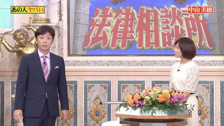 2019年10月27日市來玲奈の画像04枚目