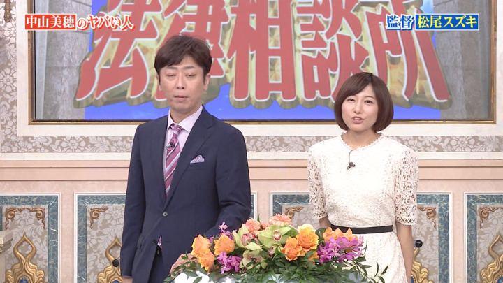 2019年10月27日市來玲奈の画像08枚目