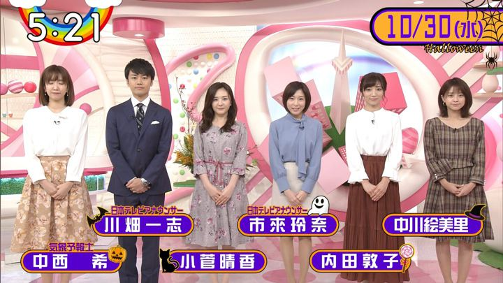 2019年10月30日市來玲奈の画像11枚目