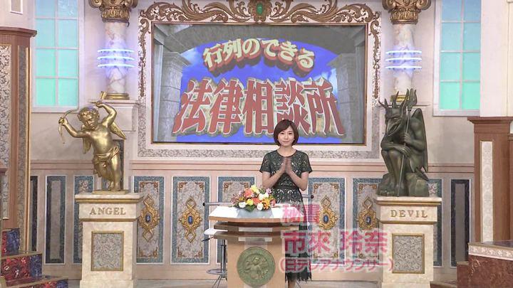 2019年11月03日市來玲奈の画像01枚目
