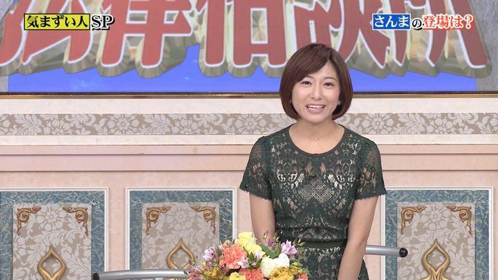 2019年11月03日市來玲奈の画像02枚目