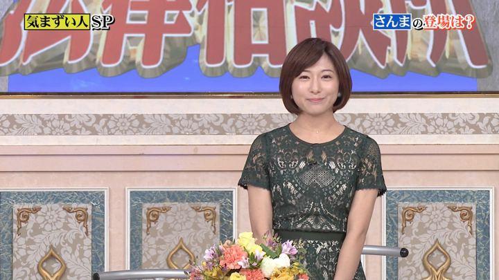 2019年11月03日市來玲奈の画像03枚目