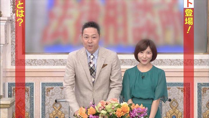 2019年11月03日市來玲奈の画像12枚目