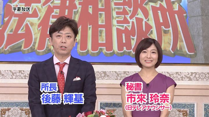2019年11月24日市來玲奈の画像01枚目