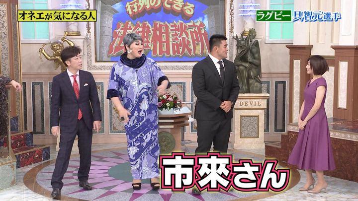 2019年11月24日市來玲奈の画像10枚目