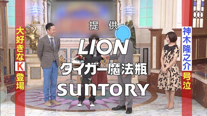 2019年11月24日市來玲奈の画像16枚目