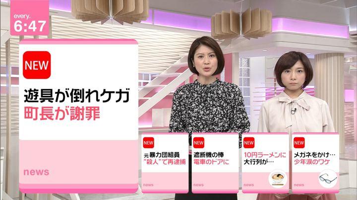 2019年11月29日市來玲奈の画像11枚目