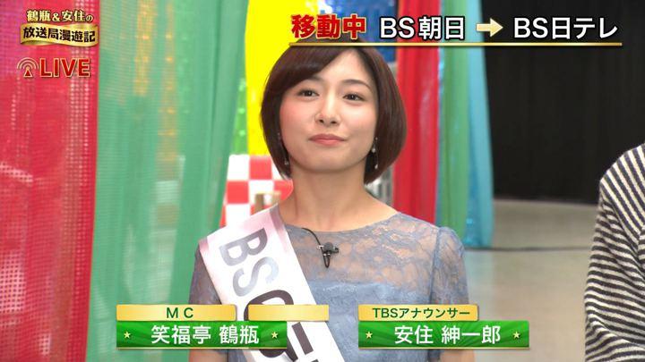 2019年12月01日市來玲奈の画像07枚目