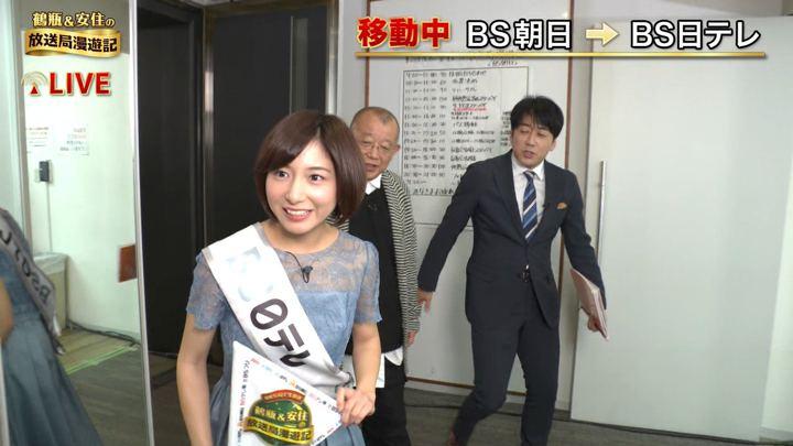 2019年12月01日市來玲奈の画像09枚目