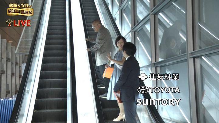 2019年12月01日市來玲奈の画像17枚目