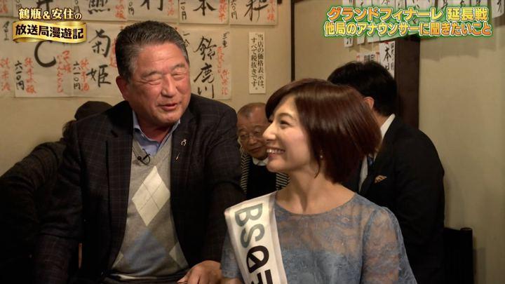 2019年12月01日市來玲奈の画像54枚目