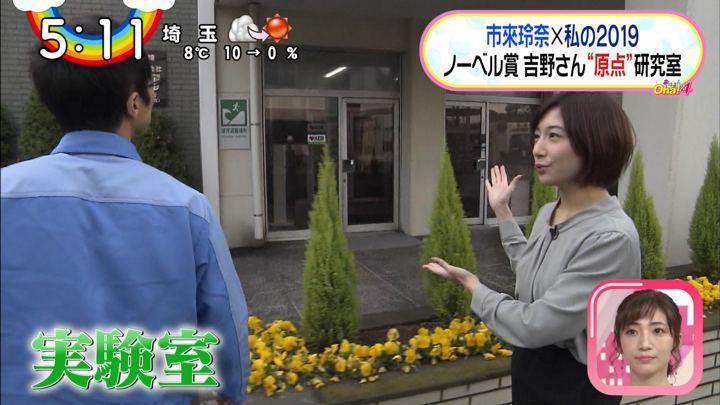 2019年12月25日市來玲奈の画像17枚目