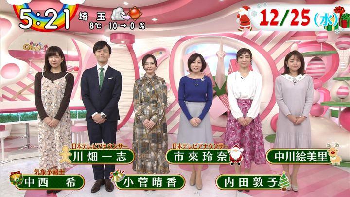 2019年12月25日市來玲奈の画像23枚目