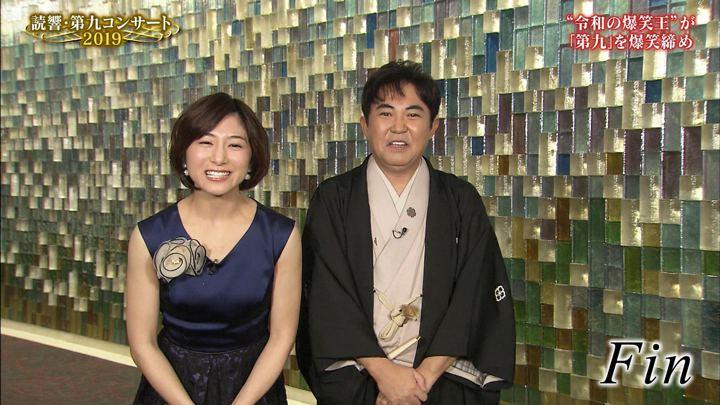 2019年12月25日市來玲奈の画像47枚目