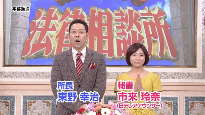 2020年03月08日市來玲奈の画像01枚目