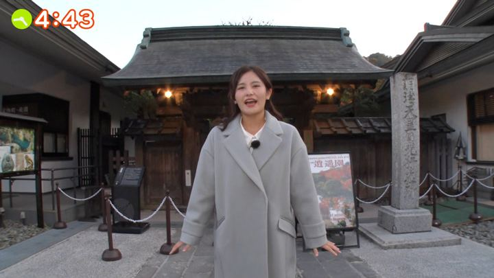 2019年11月05日池谷実悠の画像01枚目