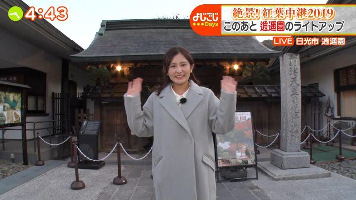 2019年11月05日池谷実悠の画像02枚目
