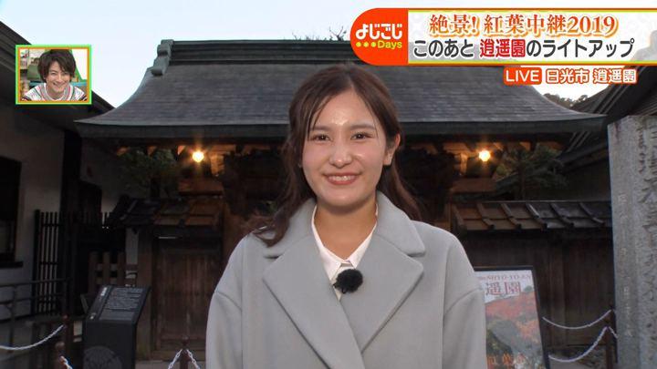 2019年11月05日池谷実悠の画像04枚目