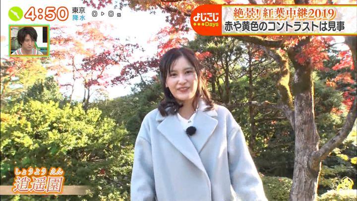 2019年11月05日池谷実悠の画像11枚目