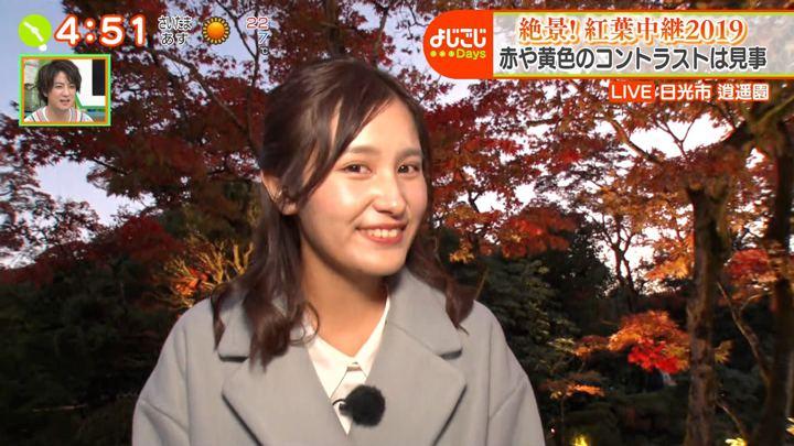 2019年11月05日池谷実悠の画像13枚目