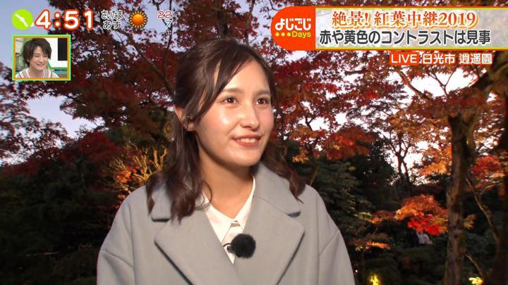 2019年11月05日池谷実悠の画像14枚目