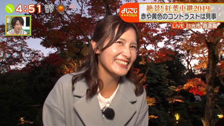 2019年11月05日池谷実悠の画像15枚目