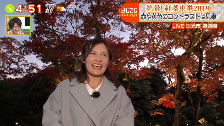 2019年11月05日池谷実悠の画像16枚目
