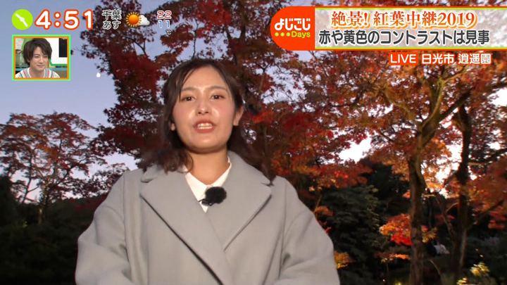 2019年11月05日池谷実悠の画像17枚目